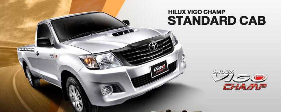 Hilux Vigo Double Cab หรือ วีโก้ 4 ประตู