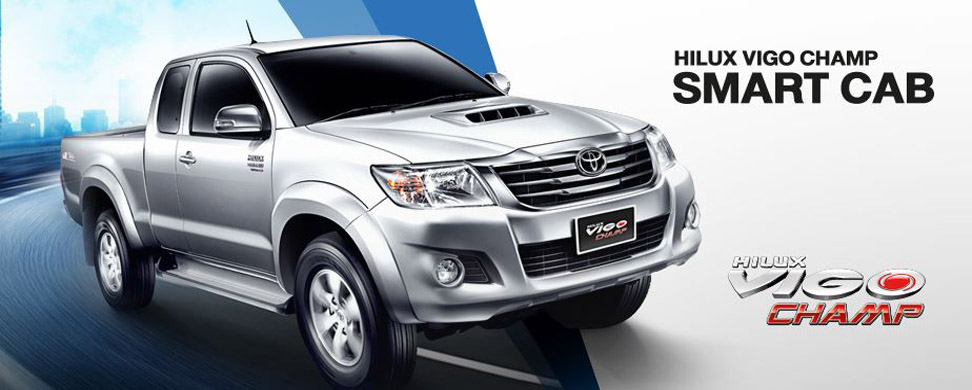 Hilux Vigo Extra & Smart Cab – วีโก้ตอนครึ่ง